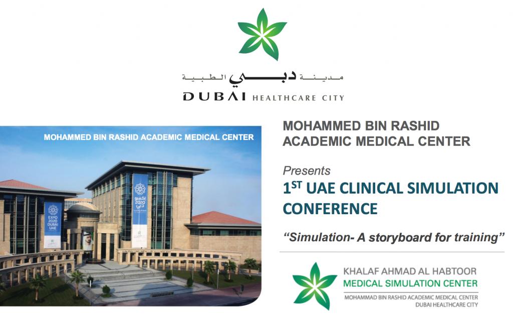 uae-simulation-conference