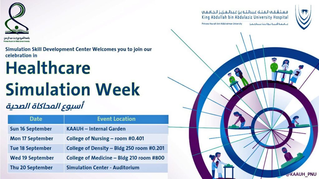 KAAUH PNU Healthcare Simulation Week Schedule