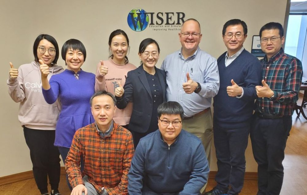 WISER Fellowship